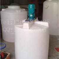化工搅拌桶 尖底酸碱搅拌罐 防腐搅拌设备