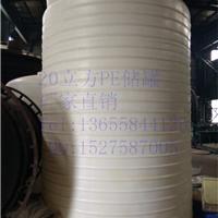 化工储罐 厂家 酸碱液体贮罐直销厂家