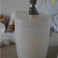 化工搅拌罐设备/PE搅拌桶 防腐搅拌器