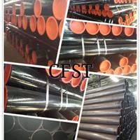 ��ӦAPI 5L GR.B ASTM A53�ֹ�EW