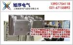 上海旭淳电气成套有限公司