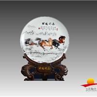 供应陶瓷纪念盘,设计陶瓷纪念盘
