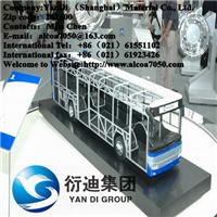 供应7a03进口铝板7a03超硬铝板7a03模具铝板