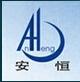深圳市安恒智能玻璃门窗有限公司