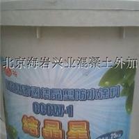 徐州渗透结晶防水涂料批量供货