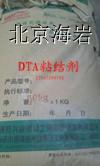 固安供应DTA瓷砖大理石粘结剂低价批发