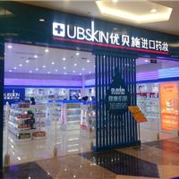 供应商场化妆品展柜,长沙化妆品柜台价格