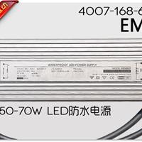 led泛光灯防水电源CE认证 50-70w