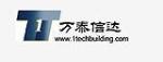 北京万泰科技有限责任公司