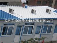供应楼顶隔热防晒降温涂料