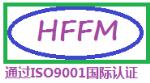 上海海丰阀门制造有限公司