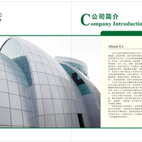北京众信利创装饰材料有限公司
