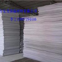 东莞市宝龙保温材料有限公司