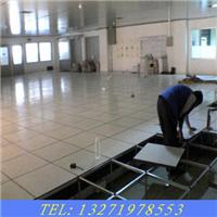 贵州厂家直销防静电地板机房阅览室架空地板