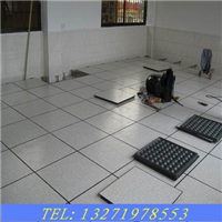 供应防静电地板监控室机房静电架空活动地板