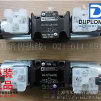 迪普马方向阀KT08-2NC/10N-D24K1