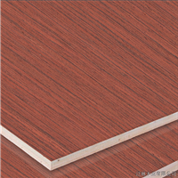 泛林 红檀木皮uv贴面板 橱柜/厨房装饰板材