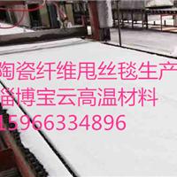 供应隧道窑节能耐火阻燃纤维毯