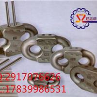 供应矿用弧齿形梯齿形锯齿形接链环煤机配件