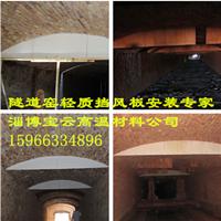 供应高温隧道窑平吊顶专用绝热耐火保温棉块