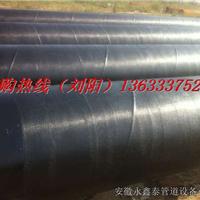 环氧煤沥青防腐钢管,二布六油防腐钢管