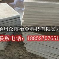 耐高温云母板生产厂家 云母板价格 厂家
