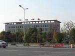 邹城华煤机械设备有限公司