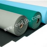 供应北京防静电胶垫,5mm防静电橡胶胶垫