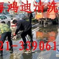 供应上海金山区朱泾镇清理隔油池公司
