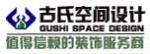 江苏古氏建设工程有限公司