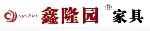 安徽鑫隆园家具有限公司