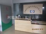 东莞市久协汽车用品有限公司
