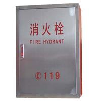 专业消火栓箱生产厂家 宿迁盛云消防设备