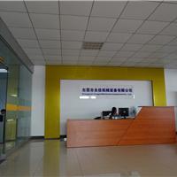 东莞茶山永佳高周波机械设备有限公司