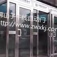 广东子午线ATM机防护舱 自助银亭 防护罩