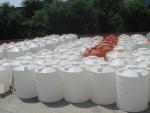 广州市宝琳塑料制品有限公司