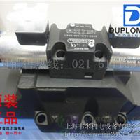 迪普马先导式电液控制阀