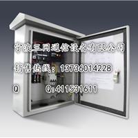 直流配电箱(中国三网通信制造)
