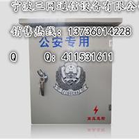 防水电源箱|监控防水箱
