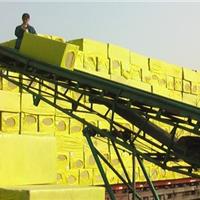 供应三防吸音岩棉保温板价格