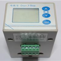 电机热过载保护器JFY-802专业定制