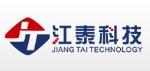洛阳江泰科技有限 公司