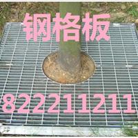 天津不锈钢树围钢格板天津树池盖板