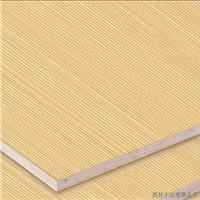 泛林 白源木皮 uv饰面板 家具板 装饰板材