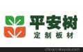 上海德翔木业