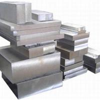 苏州瑞友钢铁有限公司