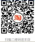 东莞市安家电子有限公司
