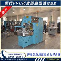 供应上海医疗导管焊接机 圆盘热合机产量高