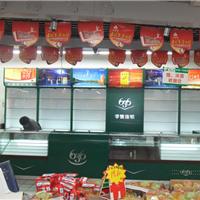 供应湖南烟酒超市展示柜,常德烟酒展柜定做