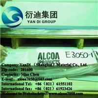 供应7050铝合金板成分7050铝合金性能参数